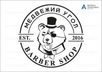 Burber shop