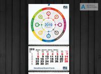 Календарь Krial