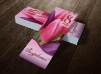 Открытка с 8 марта (тюльпаны)