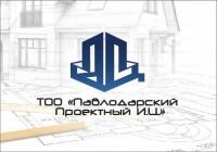 Логотип Павлодарский Проектный И.Ц.