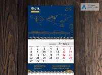 Календарь OTL