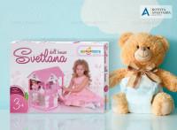 Упаковка Кукольный дом