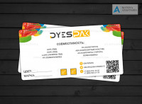 Наклейка Dyespak