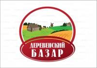 Деревенский базар 02