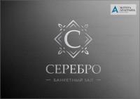 Серебро2