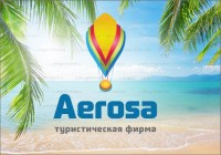 Aerosa