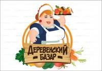 Деревенский базар