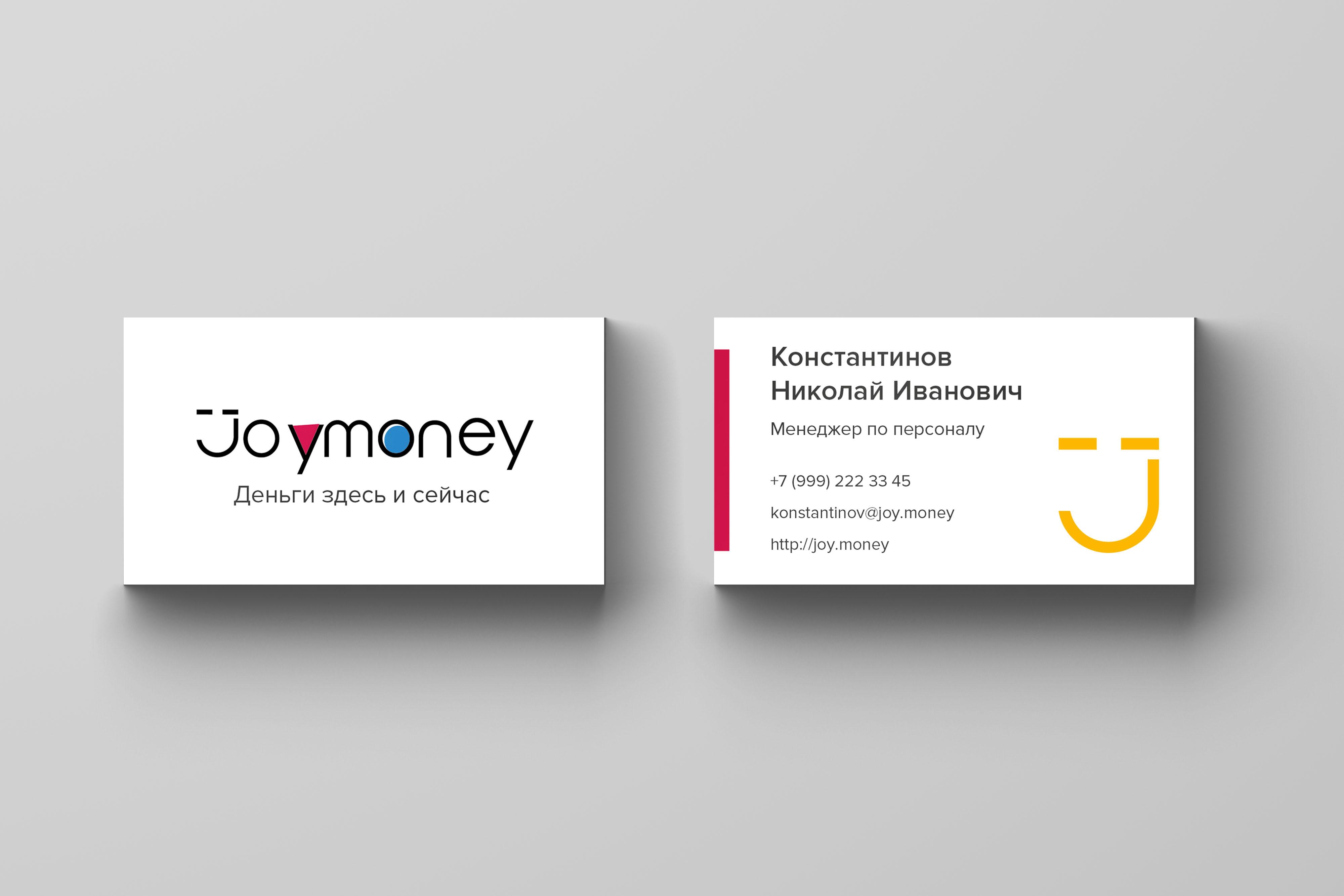 Разработать дизайн визиток фото f_4765ad3795946f92.jpg