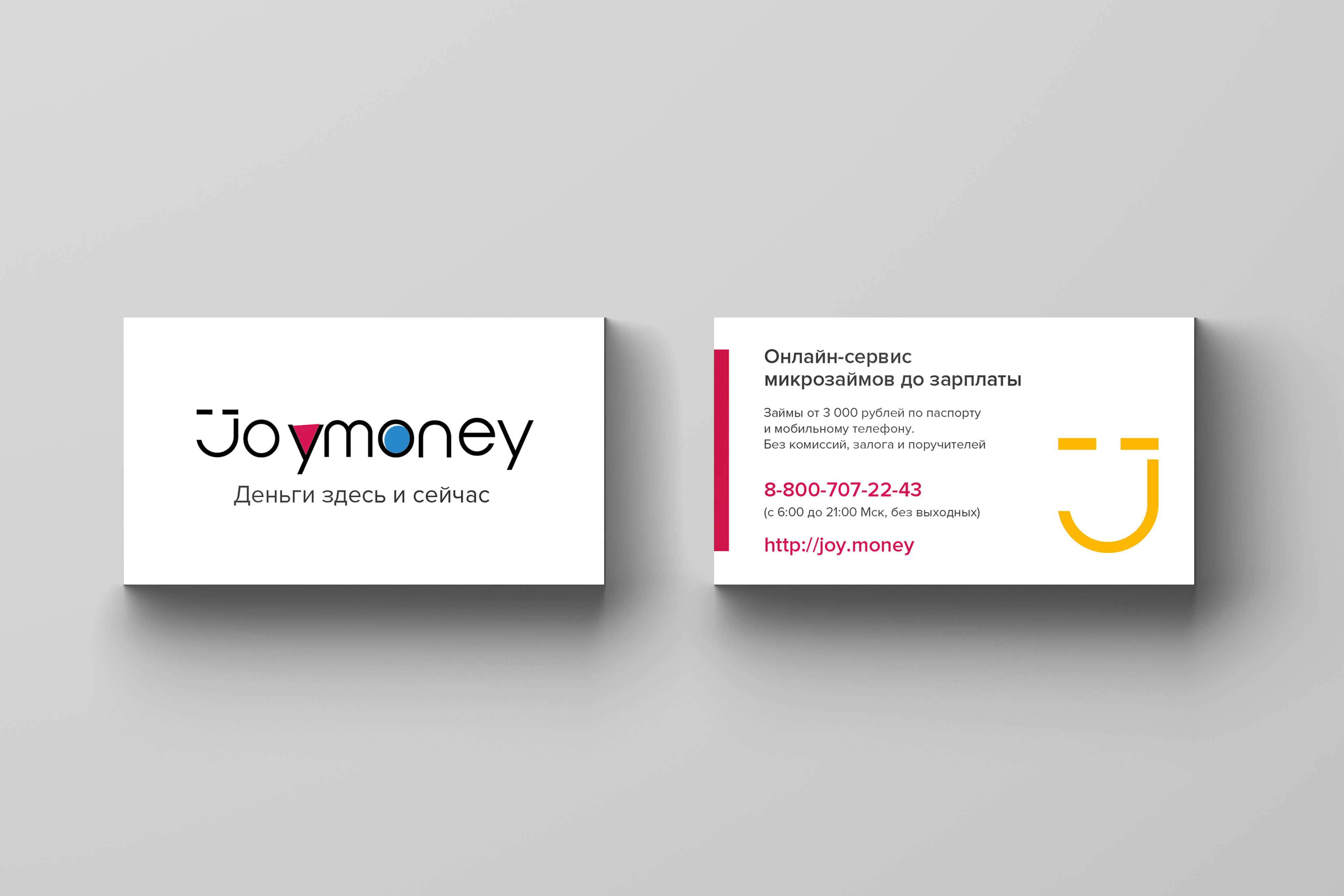 Разработать дизайн визиток фото f_6895ad37954c9837.jpg