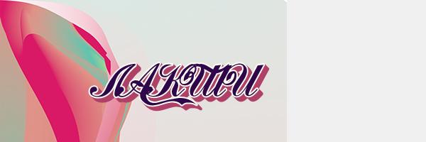 Разработка логотипа фирменного стиля фото f_0155c682e0621886.png