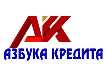 Разработать логотип для финансовой компании фото f_0825dea5161f281c.png