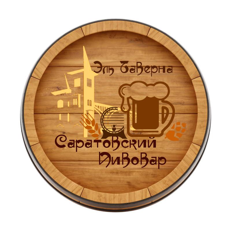 Разработка логотипа для частной пивоварни фото f_1185d7d9416cd48e.png