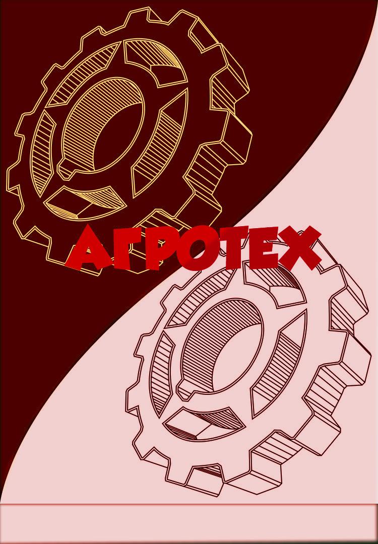 Разработка логотипа для компании Агротехника фото f_1755c014bcfd9488.jpg