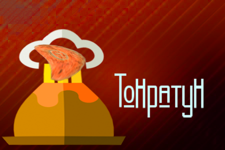 Логотип для Пекарни-Тандырной  фото f_1965d9007127168b.png