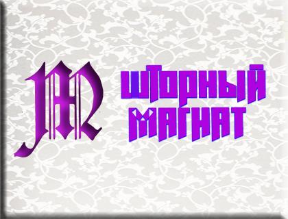 Логотип и фирменный стиль для магазина тканей. фото f_1995cda22ad3baf3.png