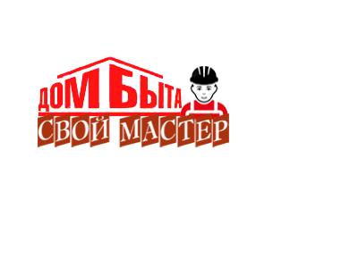 Логотип для сетевого ДОМ БЫТА фото f_2095d78f00375d6b.png