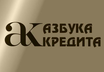 Разработать логотип для финансовой компании фото f_2505dea515232f4e.png