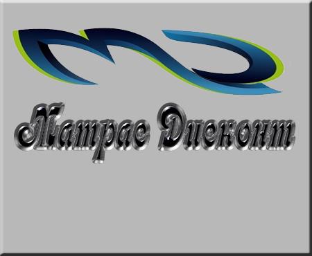 Логотип для ИМ матрасов фото f_2585c983ff21ea3c.png