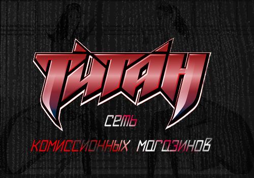 Разработка логотипа (срочно) фото f_2605d4a5531e83da.png