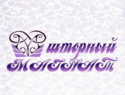 Логотип и фирменный стиль для магазина тканей. фото f_3225cda23113e5d2.png