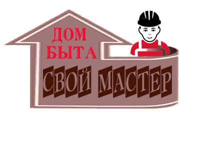 Логотип для сетевого ДОМ БЫТА фото f_3625d78f01c33021.png