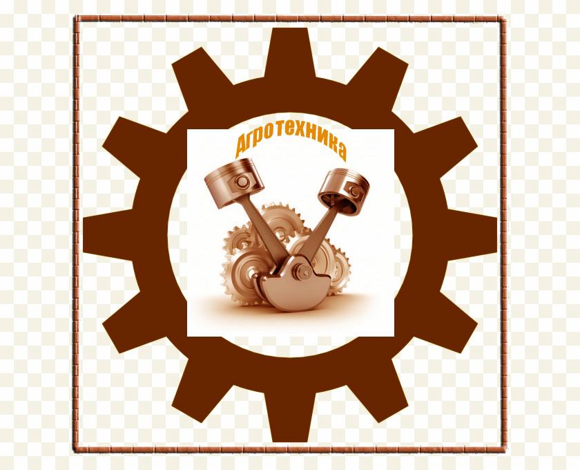 Разработка логотипа для компании Агротехника фото f_4005c0204d7e3e9b.jpg