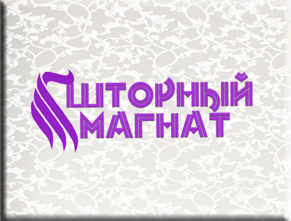 Логотип и фирменный стиль для магазина тканей. фото f_4215cda22be70eef.png
