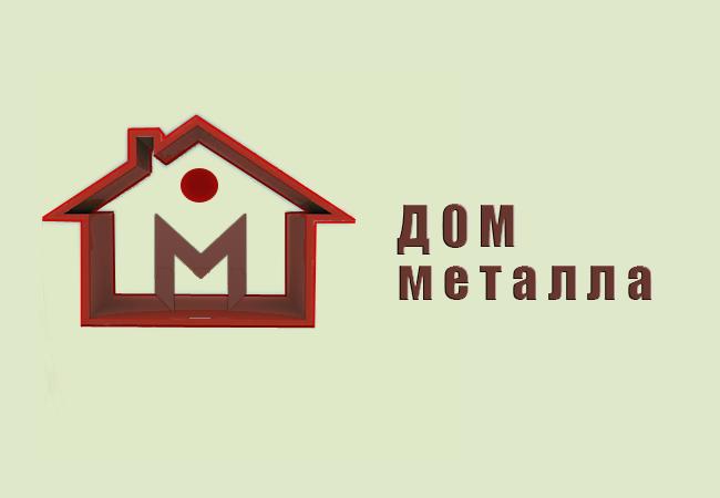 Разработка логотипа фото f_5055c5c51ec420cb.png