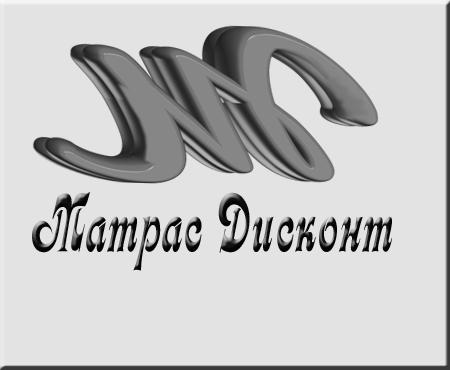 Логотип для ИМ матрасов фото f_5285c983fd7a288b.png