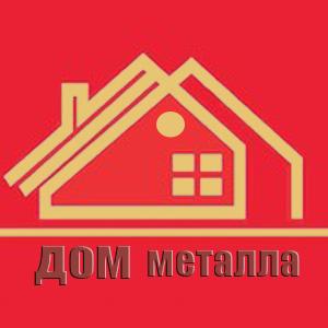 Разработка логотипа фото f_6305c5c52fb20c04.png