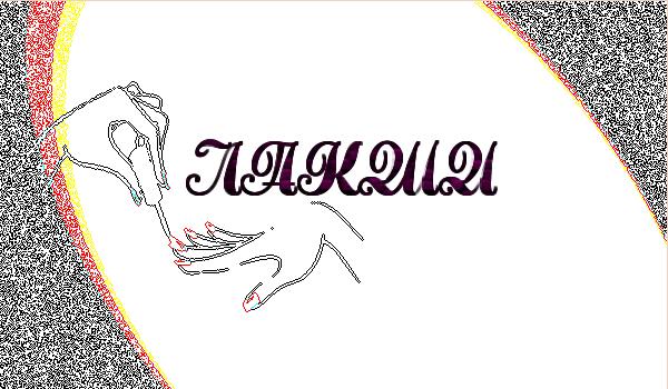 Разработка логотипа фирменного стиля фото f_6455c682e6a8e2b5.png