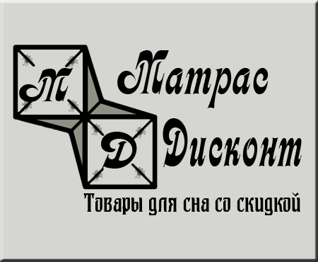Логотип для ИМ матрасов фото f_6705c983e1b1eb60.png