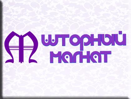 Логотип и фирменный стиль для магазина тканей. фото f_8305cda22eaca057.png