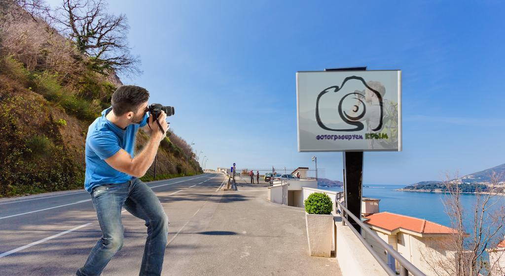 ЛОГОТИП + фирменный стиль фотоконкурса ФОТОГРАФИРУЕМ КРЫМ фото f_8435c0a398dc167f.jpg