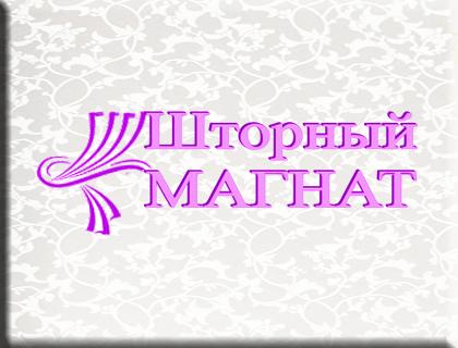Логотип и фирменный стиль для магазина тканей. фото f_9495cda2291c88ef.png