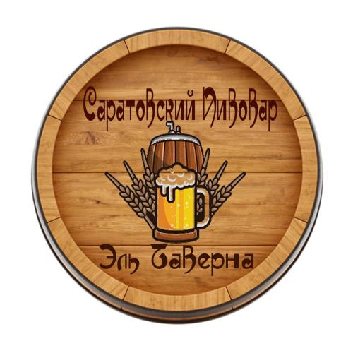 Разработка логотипа для частной пивоварни фото f_9605d7d942b3bea5.png
