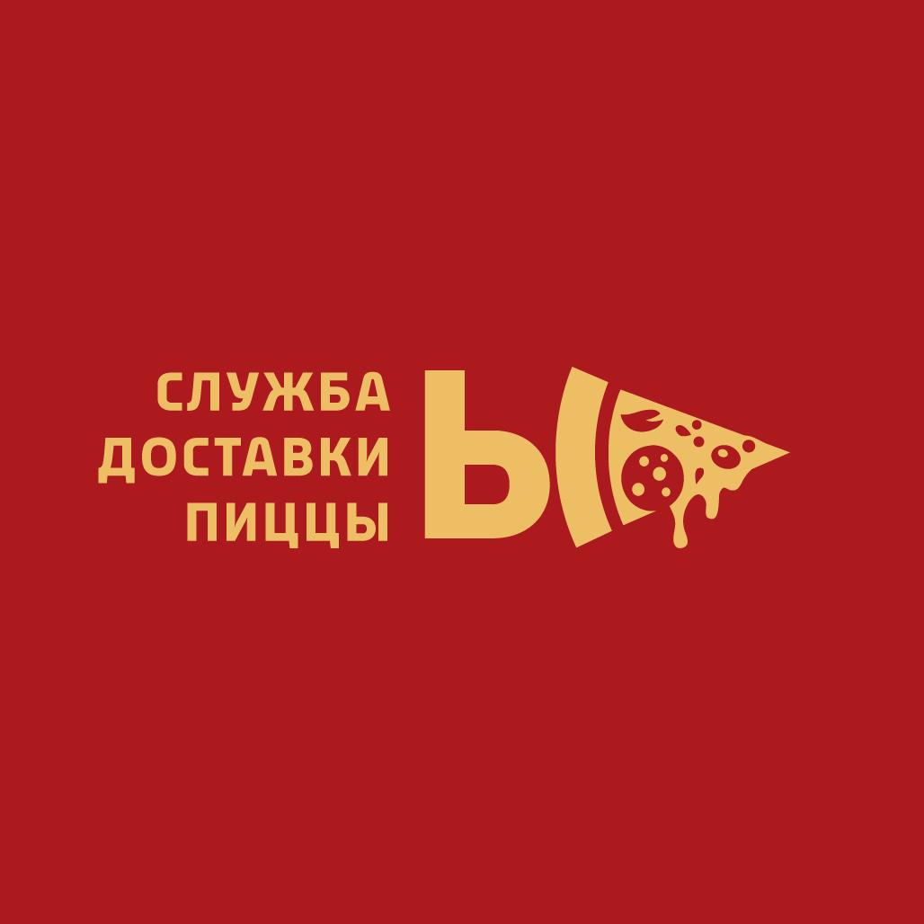 Разыскивается дизайнер для разработки лого службы доставки фото f_2535c36703b75ea9.jpg