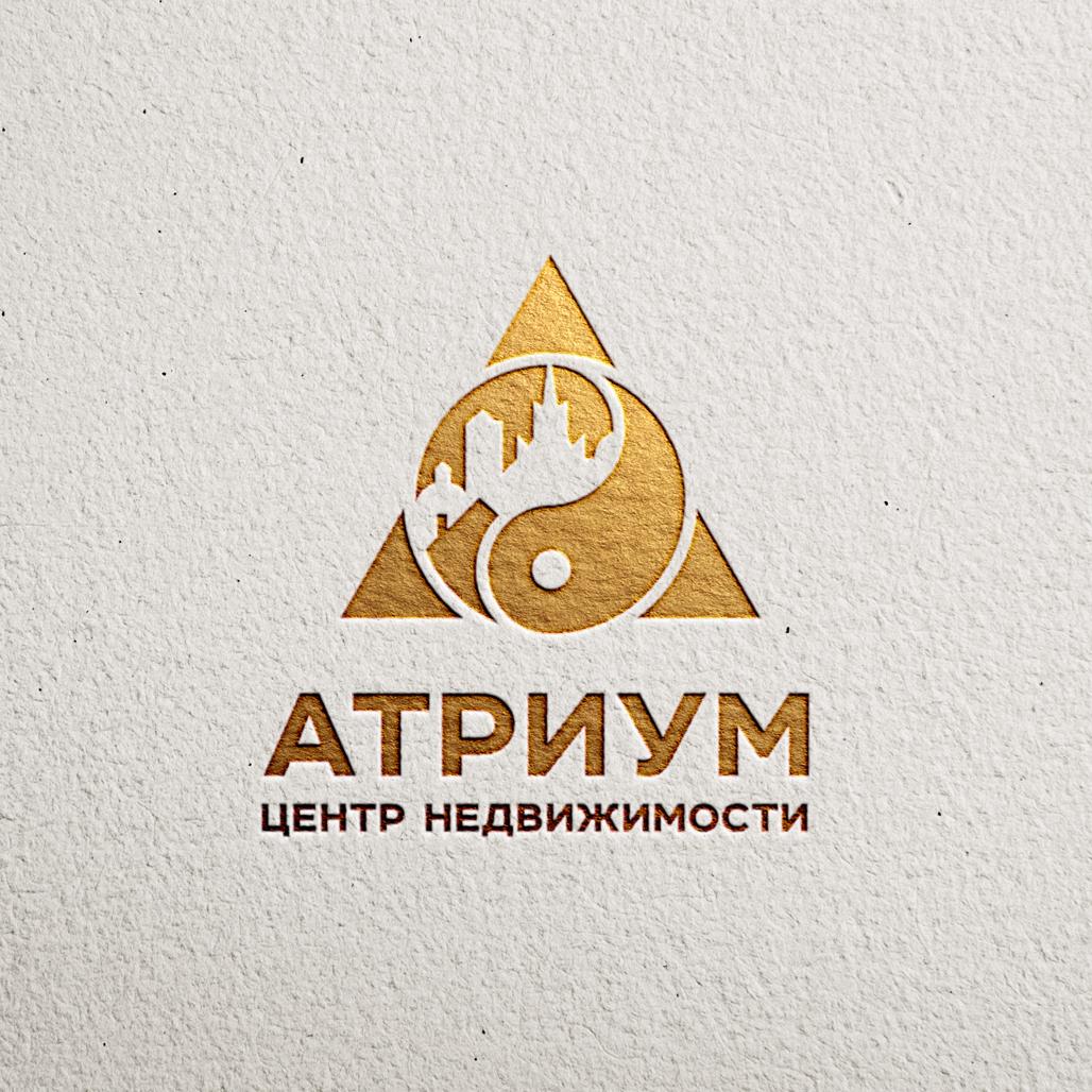 Редизайн / модернизация логотипа Центра недвижимости фото f_3105bc864974608a.jpg