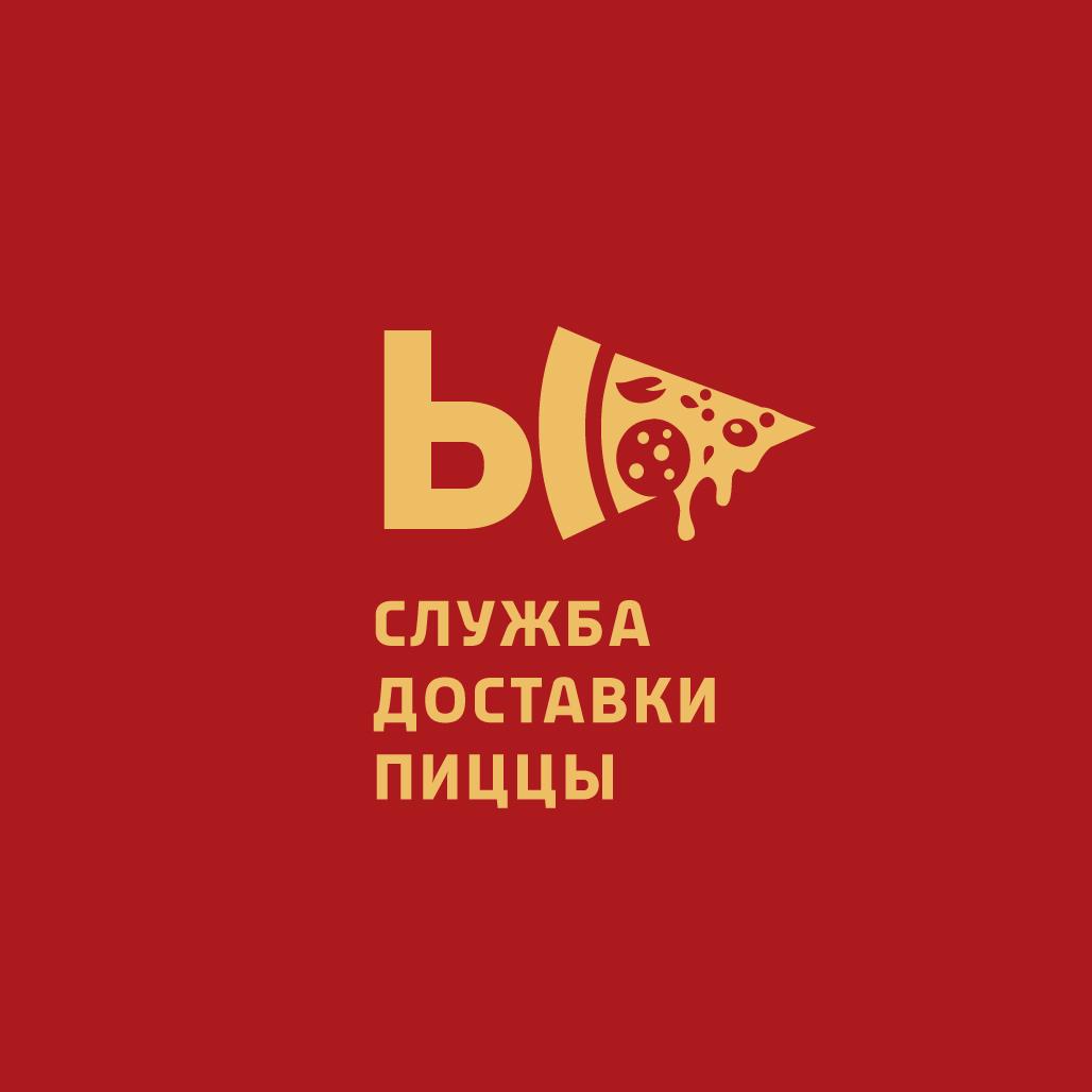 Разыскивается дизайнер для разработки лого службы доставки фото f_4245c3670372e007.jpg