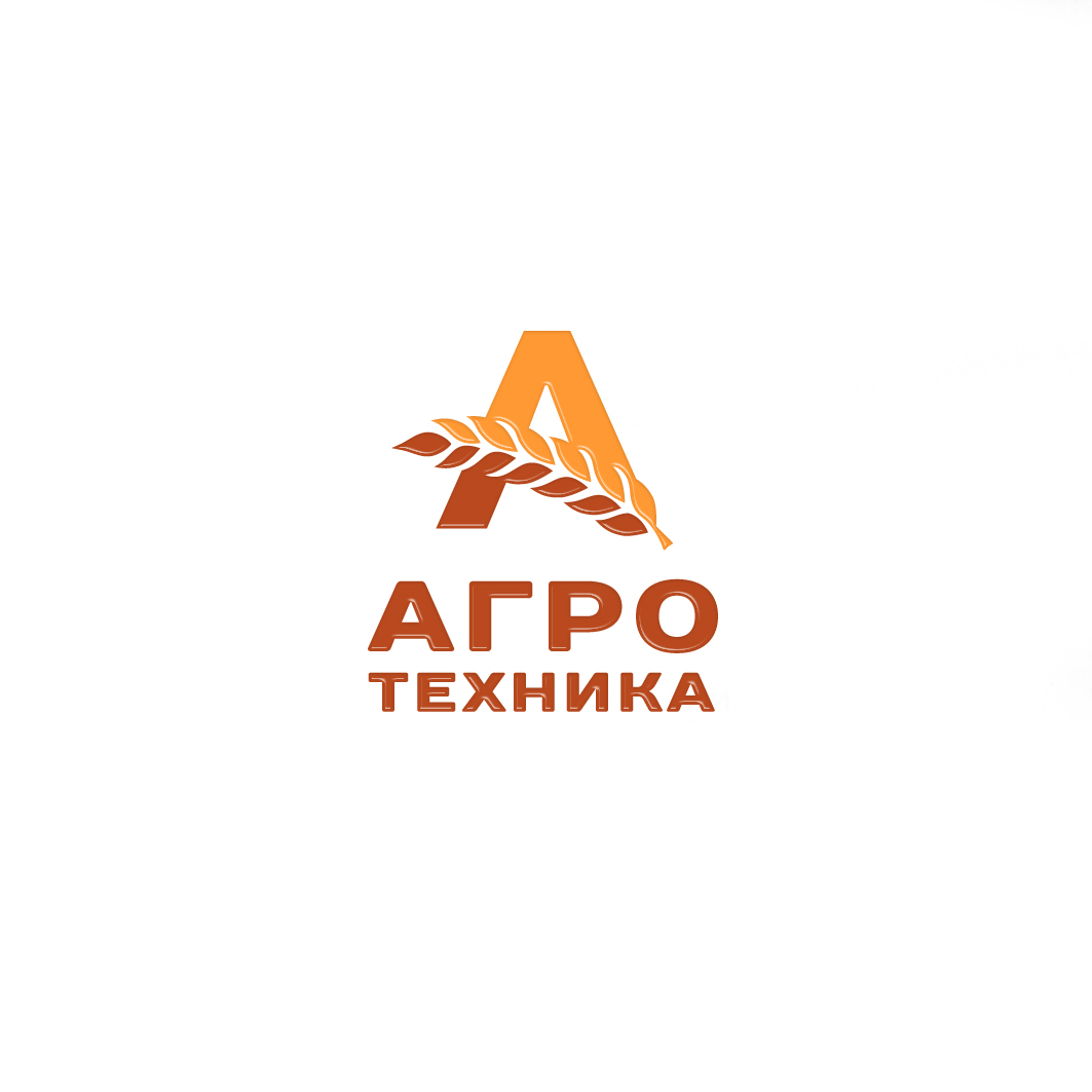 Разработка логотипа для компании Агротехника фото f_5615c043d1e410b0.jpg