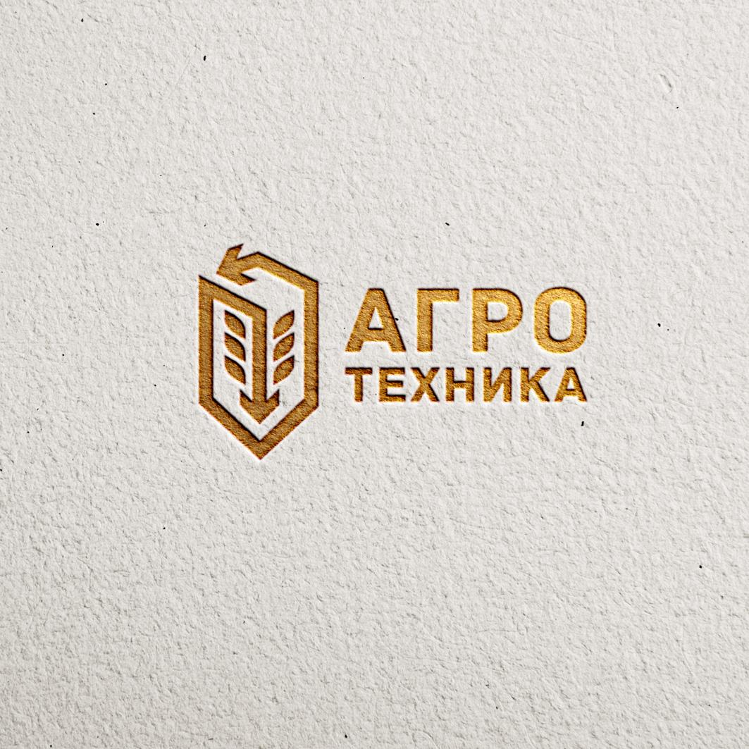 Разработка логотипа для компании Агротехника фото f_8055c043d0d80436.jpg
