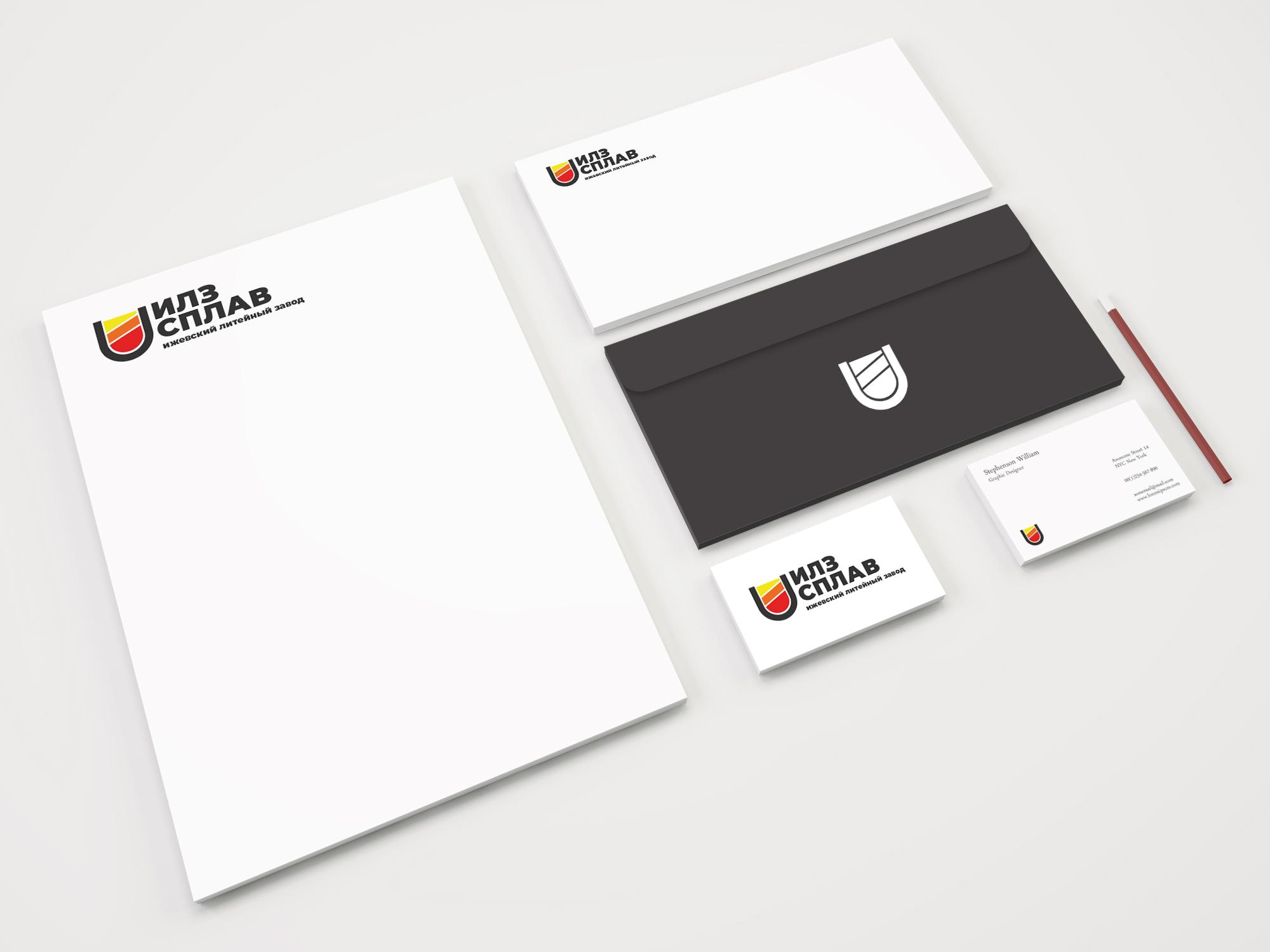 Разработать логотип для литейного завода фото f_0915afae1ef9f219.jpg