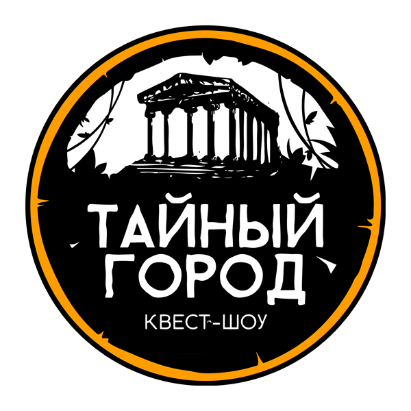 Разработка логотипа и шрифтов для Квеста  фото f_2935b448138865b3.png