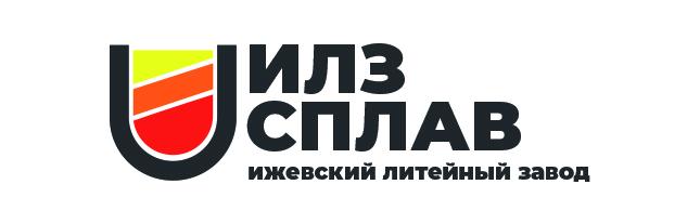 Разработать логотип для литейного завода фото f_5165afae1eb02e71.jpg