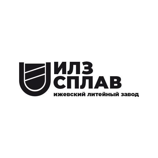 Разработать логотип для литейного завода фото f_8055afae1eca2897.jpg