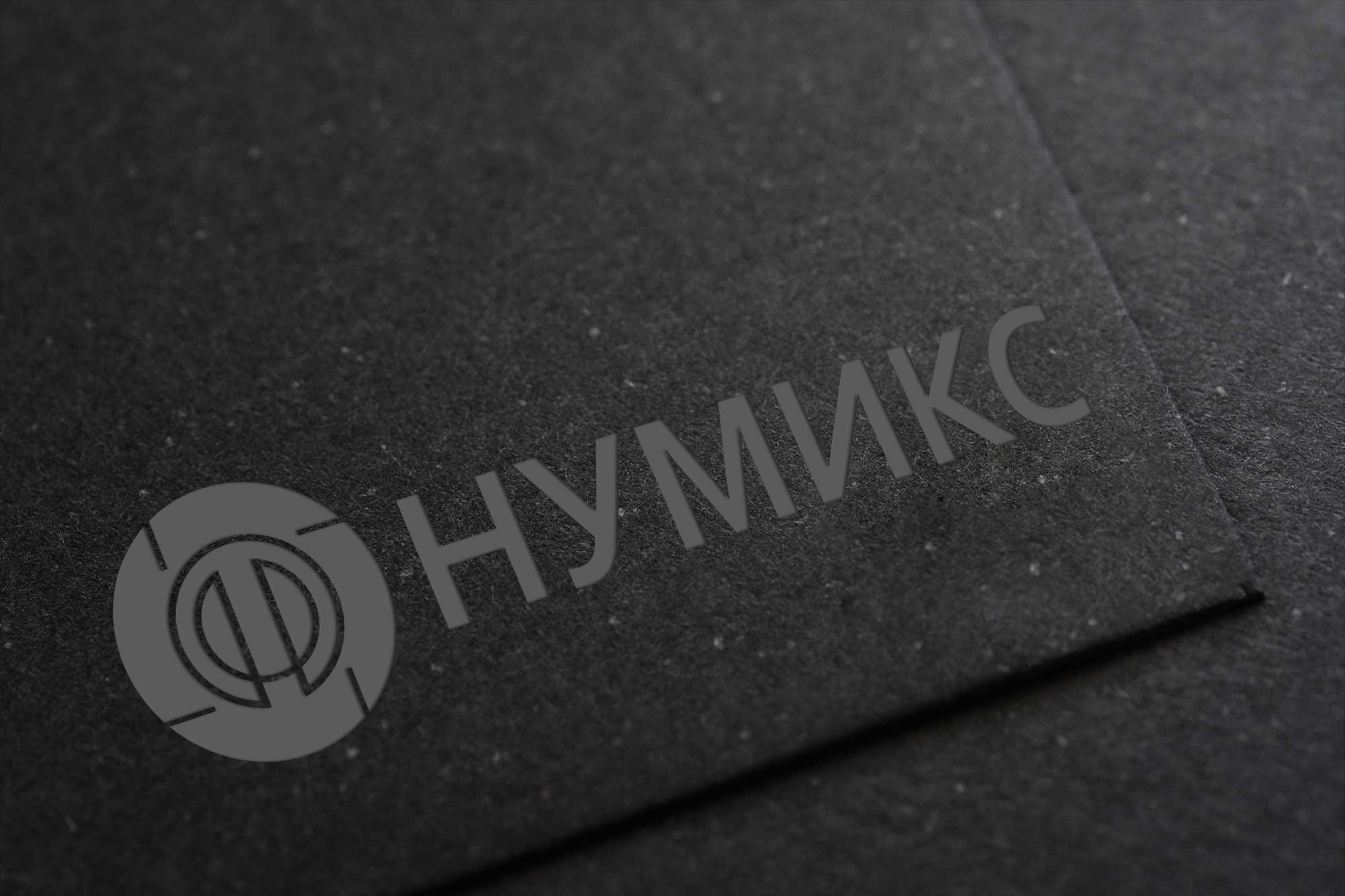 Логотип для интернет-магазина фото f_8175ec811886faa3.jpg