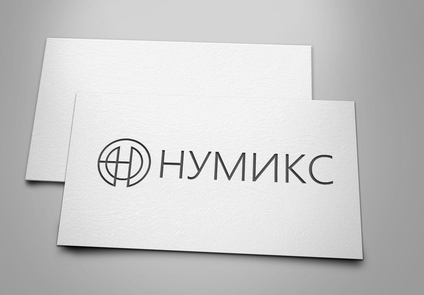 Логотип для интернет-магазина фото f_9255ec81183855d9.jpg
