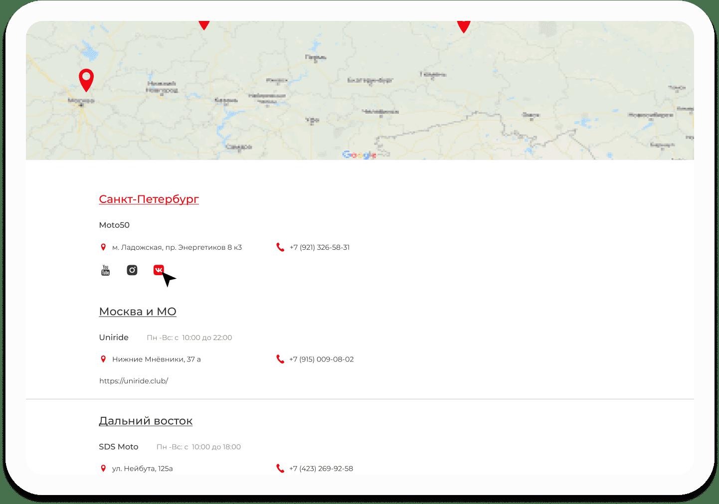 Сайт-конфигуратор по продаже мотоциклов и комплектующих компании Betamotor - https://betamotor.ru