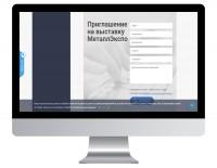 Доработка и оптимизация сайта поставщика металлорежущего оборудования - https://pumorinw.ru