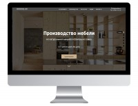 Лендинг для компании по производству мебели - https://rondelux.ru/